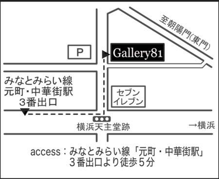 gallery81368.jpg.png